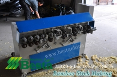 Bamboo Stick Making Machine, MBZS-5 Bamboo Wool Slicer