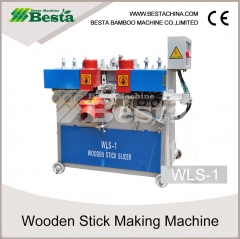 Wooden Stick Slicing Machine, Wooden Stick Making Machine